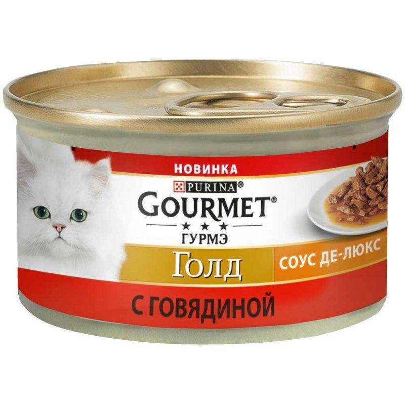 Gourmet Gold Соус Де-люкс консерви для кішок з шматочками яловичини в розкішному соусі 85 г