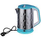 Электрочайник дисковый нержавейка A-PLUS 2.0 л чайник электрический, фото 3
