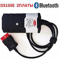 Автосканер Delphi DS150E/Autocom CDP+ (ПО 2016), плата v3.0