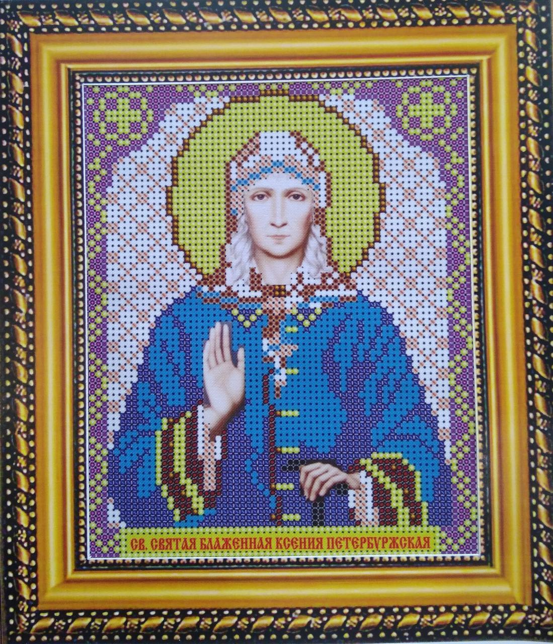 Набор для вышивки бисером ArtWork икона Святая Блаженная Ксения Петербургская VIA 5053