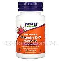 """Витамин D-3 высокоактивный """"NOW"""" 5000 МЕ 120 мягких таблеток"""