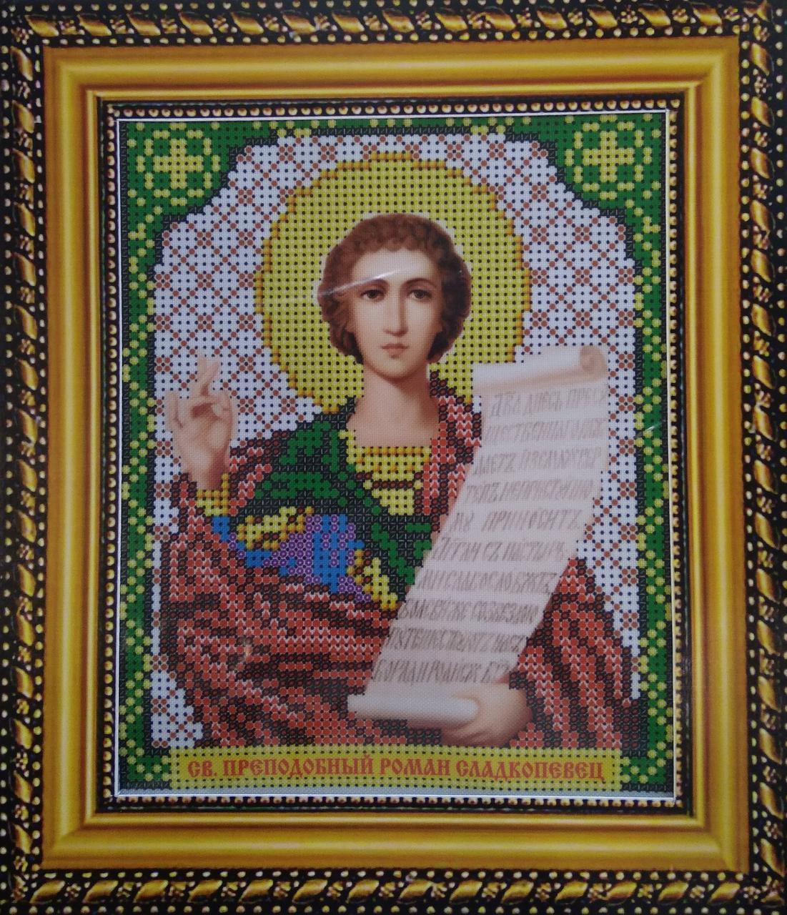 Набор для вышивки бисером ArtWork икона Святой Преподобный Роман Сладкопевец VIA 5031