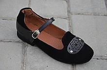 Туфли Karmen черные 332119