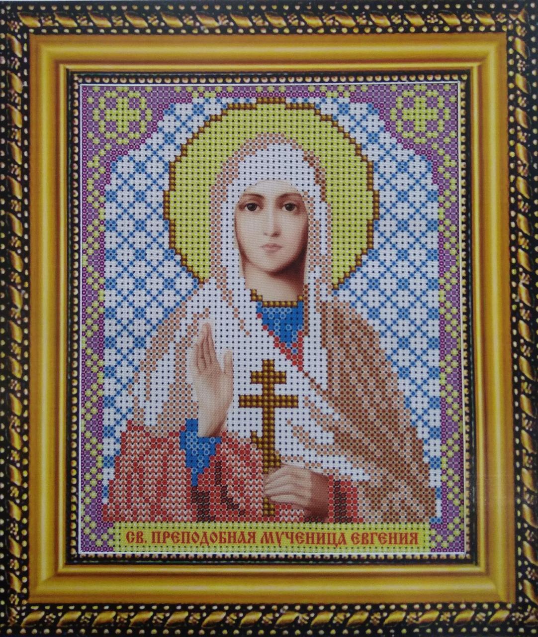 Набор для вышивки бисером ArtWork икона Святая Преподобная Мученица Евгения VIA 5051