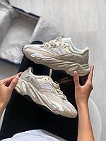 Женские кроссовки Adidas Yeezy 700 PA191 бежевые