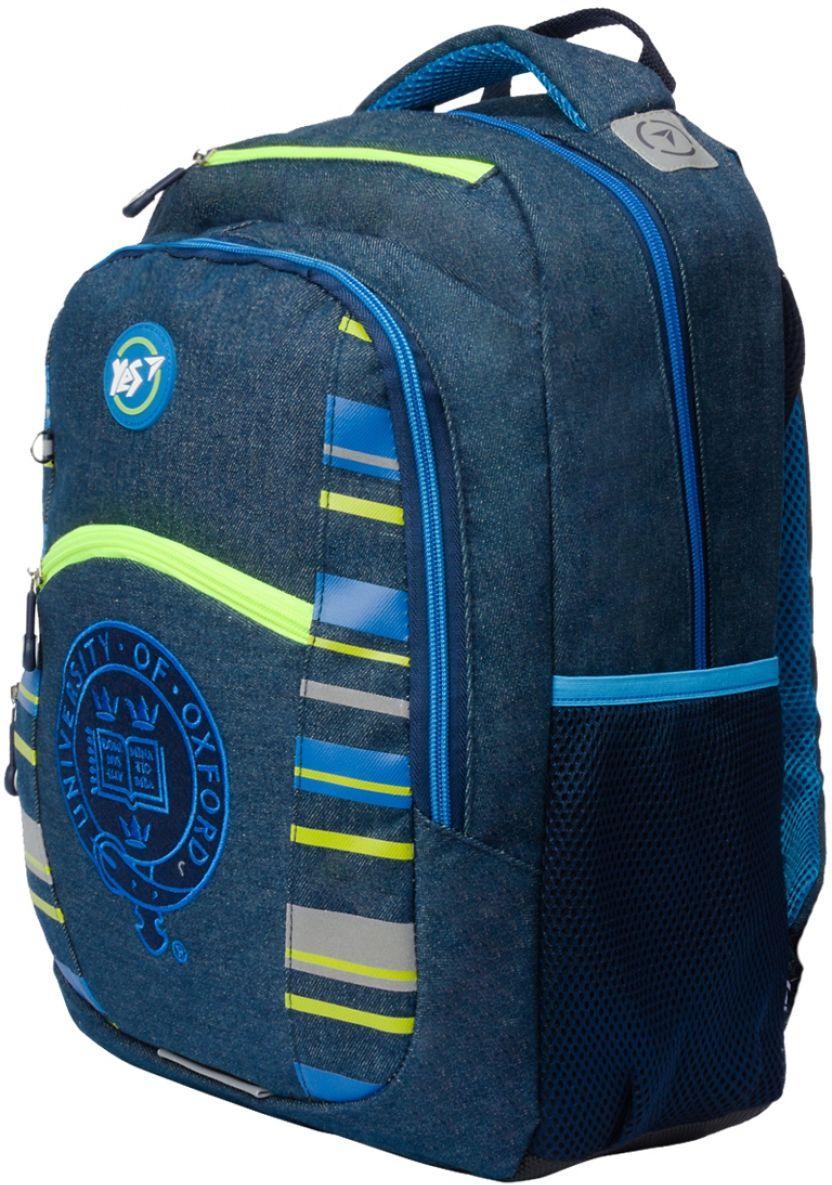 Школьный рюкзак Yes Oxford 17 л синий