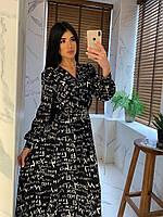Длинное принтованное платье рубашка в пол с длинным рукавом 66PL1394Е