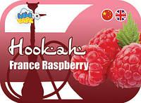 Кальянный ароматизатор France Raspberry (Малина Франция)