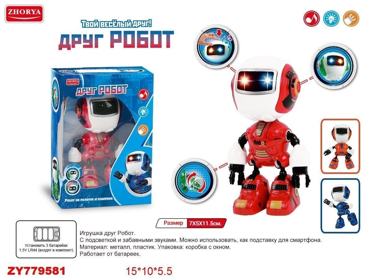 "RUS Робот  ""Друг робот"" метал.батар.муз.свет.2цв.кор.10*5,5*10 /120/"