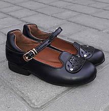 Туфли Karmen черные 332120