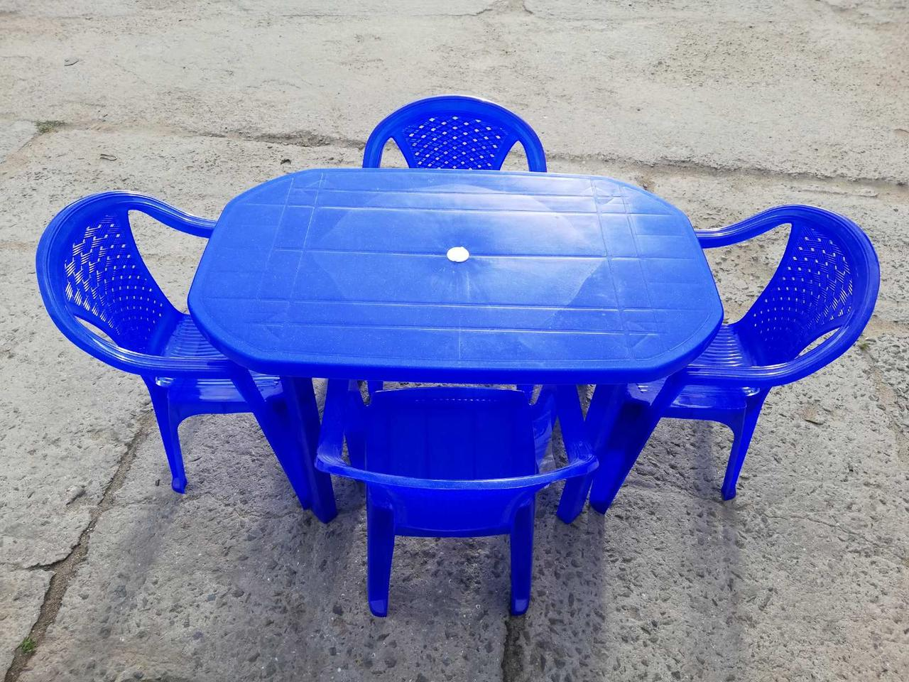Синий комплект садовой мебели ЛЮКС! Стол большой + 4 кресел!