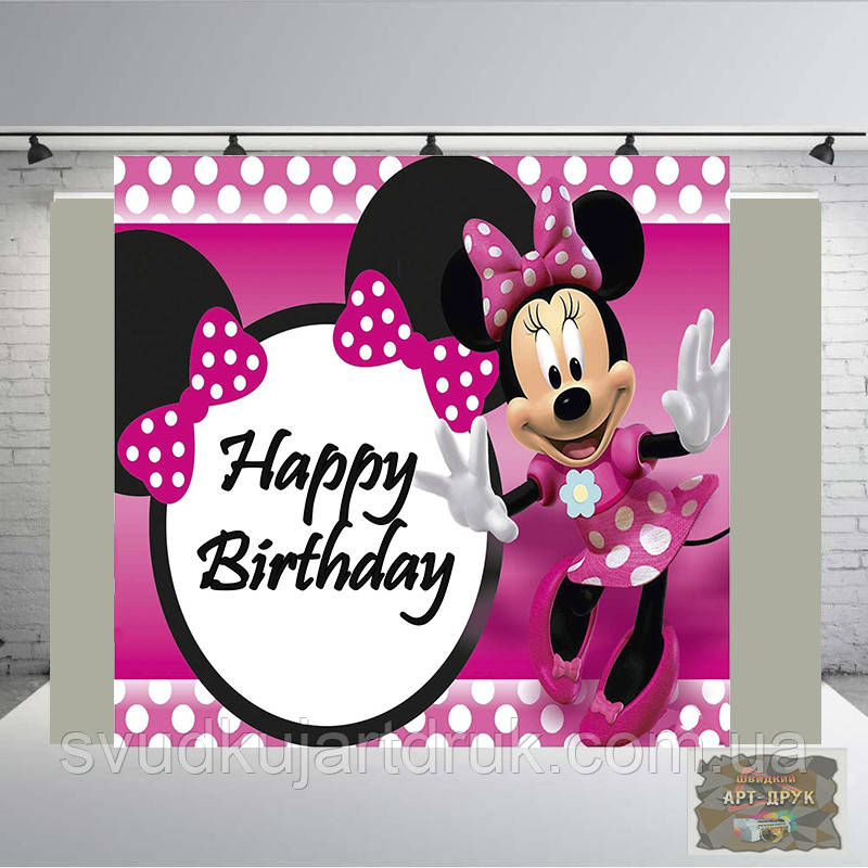 Мікімаус дівчинка Банер 2х2, на ювілей, день народження. Друк банера  Фотозона Замовити банер Мікі Маус