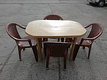 """Комплект садовой мебели """"Карамель""""! Стол большой + 4 кресла!"""
