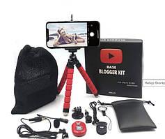 Наборы для блогеров