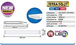 Світильник світлодіодний TETRA/SQ-27 ( 27Вт , 60см), фото 2