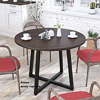 Круглый обеденный стол Бланк Loft Design