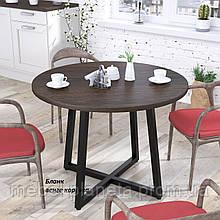 """Стол обеденный в стиле лофт """"Бланк"""" (Loft Design)"""