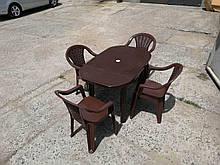 Коричневый комплект садовой мебели. Стол большой + 4 кресла!