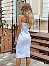Атласное платье по фигуре с открытыми плечами и фигурным вырезом 31py1385, фото 5