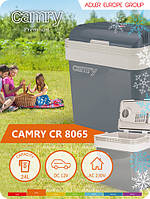 Автомобильный холодильник с подогревом Camry CR 8065  24л. 12-220в  (Польша)