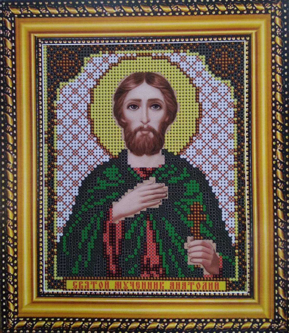 Набор для вышивки бисером ArtWork икона Святой Мученик Анатолий VIA 5078