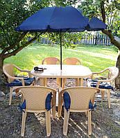 Бежевый комплект садовой мебели ЛЮКС! Стол большой + 6 кресел!, фото 1