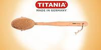 Массажная щетка для тела деревянная с натуральным ворсом TITANIA 2830