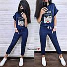 Женский повседневный брючный костюм с футболкой и нашивкой 9ks906, фото 3