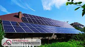 Мережева СЕС 30 кВт у с. Поториця 1