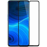 Защитное стекло LUX для Realme X2 Pro Full Сover черный 0,3 мм в упаковке