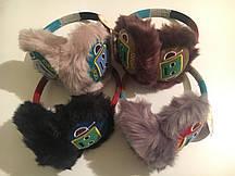 Детские меховые наушники Aura.via. Артикул: GE155