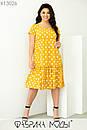 Летнее платье трапеция в больших размерах с оборкой и коротким рукавом 1ba705, фото 3