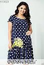 Летнее платье трапеция в больших размерах с оборкой и коротким рукавом 1ba705, фото 4