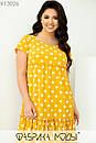 Летнее платье трапеция в больших размерах с оборкой и коротким рукавом 1ba705, фото 5