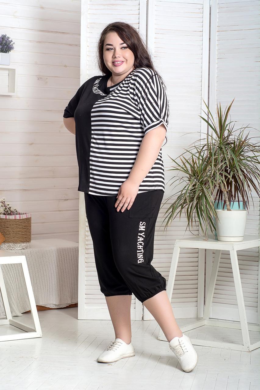Летний женский костюм с бриджами и футболкой в больших размерах 10ba714