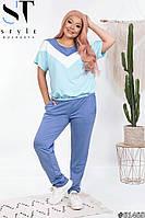 Костюм летний легкий футболка и брюки двойка повседневный для женщин, голубой