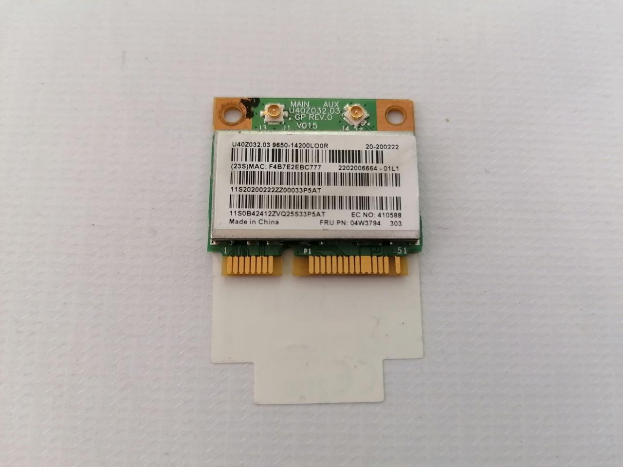 Б/У Wi-Fi+Bluetooth модуль 4.0 BCM943142HM Broadcom mini PCI-E от LENOVO