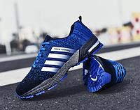 Keep running Мужские кроссовки синие