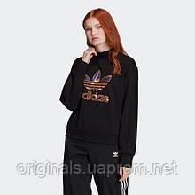 Женский свитшот Adidas Chinese NY W FU1759 2020