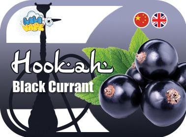 Кальянний ароматизатор Black Currant (Чорна смородина)