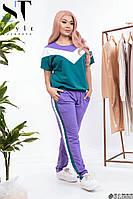 Костюм летний легкий футболка и брюки двойка повседневный для женщин, сиреневый