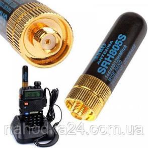 Антенна Dimond SRH-805s, фото 2