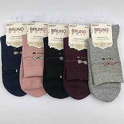 Шкарпетки жіночі середні з малюнком Love BRUNO, р. 36-40