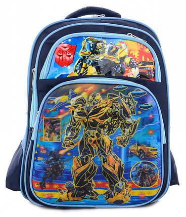 Школьный рюкзак для мальчика с 3D рисунком и плотной спинкой BR-S 1209722540, фото 2