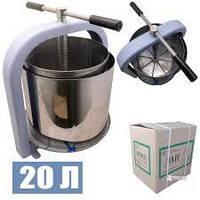 Пресс ручной винтовой для яблок и винограда 20 литров