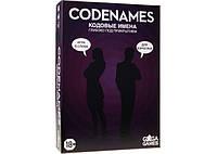 Кодовые имена: Глубоко под Прикрытием 18+ (Codenames: Deep Undercover) - Настольная игра. GaGa Games (GG117)