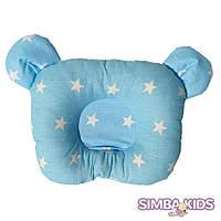 Ортопедическая подушка для младенца белые звезды на голубом фоне