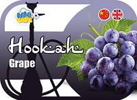 Кальянний ароматизатор Grape (Виноград)