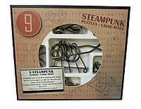 Набор головоломок 9 Steampunk Puzzles   Brown set (9 штук). 473206