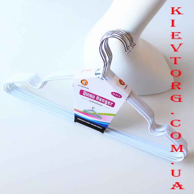 Плечики вешалки тремпеля металлические силиконовые для одежды, платьев, блузок белые, 40 см, 10 шт